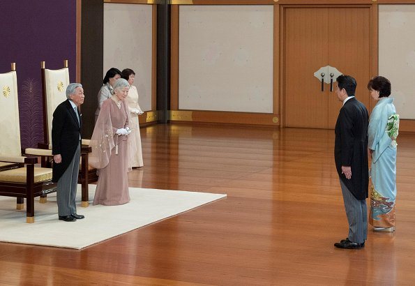 Crown Princess Masako, Princess Aiko, Prince Akishino, Princess Kiko, Princess Mako and Princess Kako