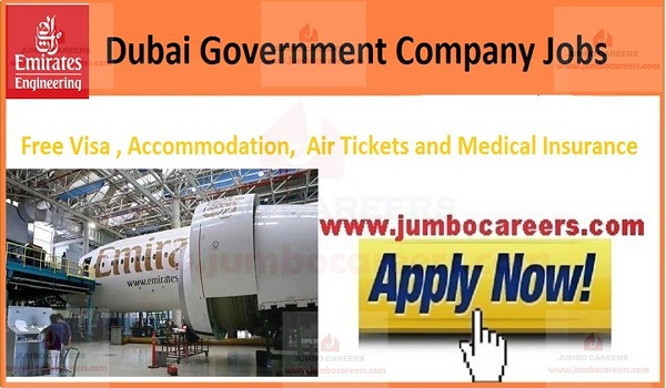 Government jobs in UAE,