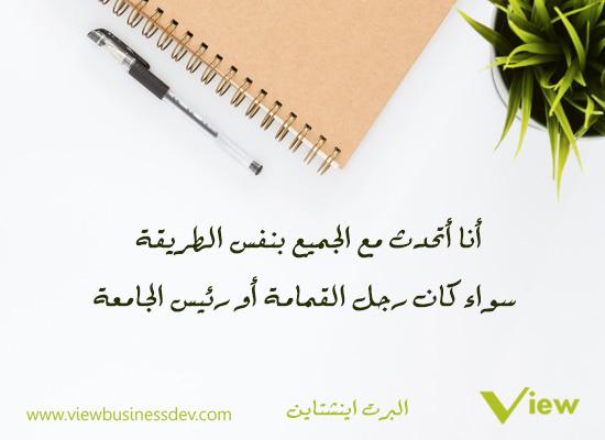 اقوال وحكم وامثال بالصور روعه 3