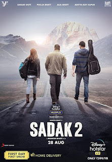 [Ssadaak] 2 2020 Download 1080p WEBRip