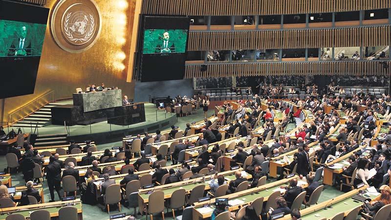 PBB ramal 2021 tahun malapetaka