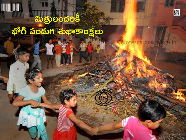 Telugu Festival wishes greetings for Pongal Sankranthi Kanuma greetings hd images and nice wall papers in telugu