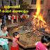 Happy Bhogi Greetings in Telugu - Bhogi Wallpapers in telugu