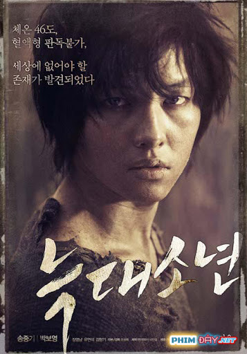 Cậu Bé Người Sói - A Werewolf Boy (2012)