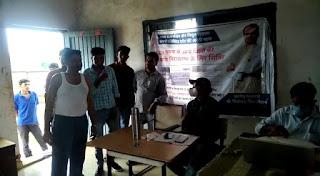 बिजली ग्रिड पर विद्युत विभाग द्वारा शिविर आयोजित किया गया