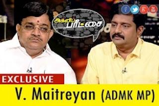 Agni Paritchai 11-02-2017 Dr Vasudevan Maitreyan (Rajya Sabha)