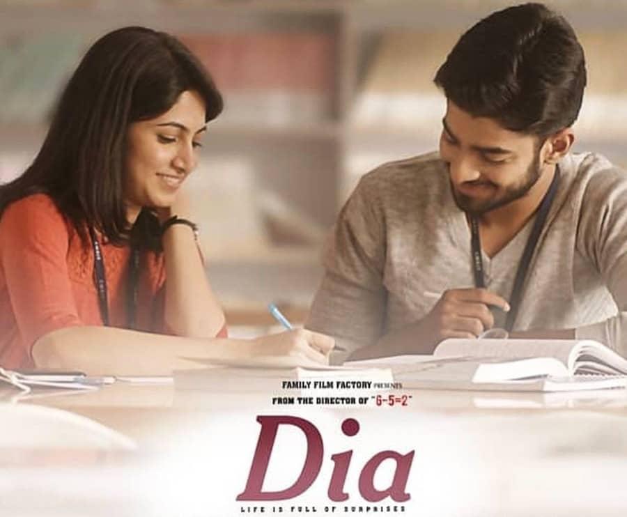 Dia Kannada Full Movie Free Download