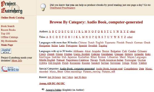 marrowalk的雜記本: 20個最佳免費下載有聲書網站