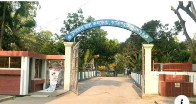 সিরাজগঞ্জ কাজিপুরে করোনায় পরিবার কল্যাণ সহকারির মৃত্যু