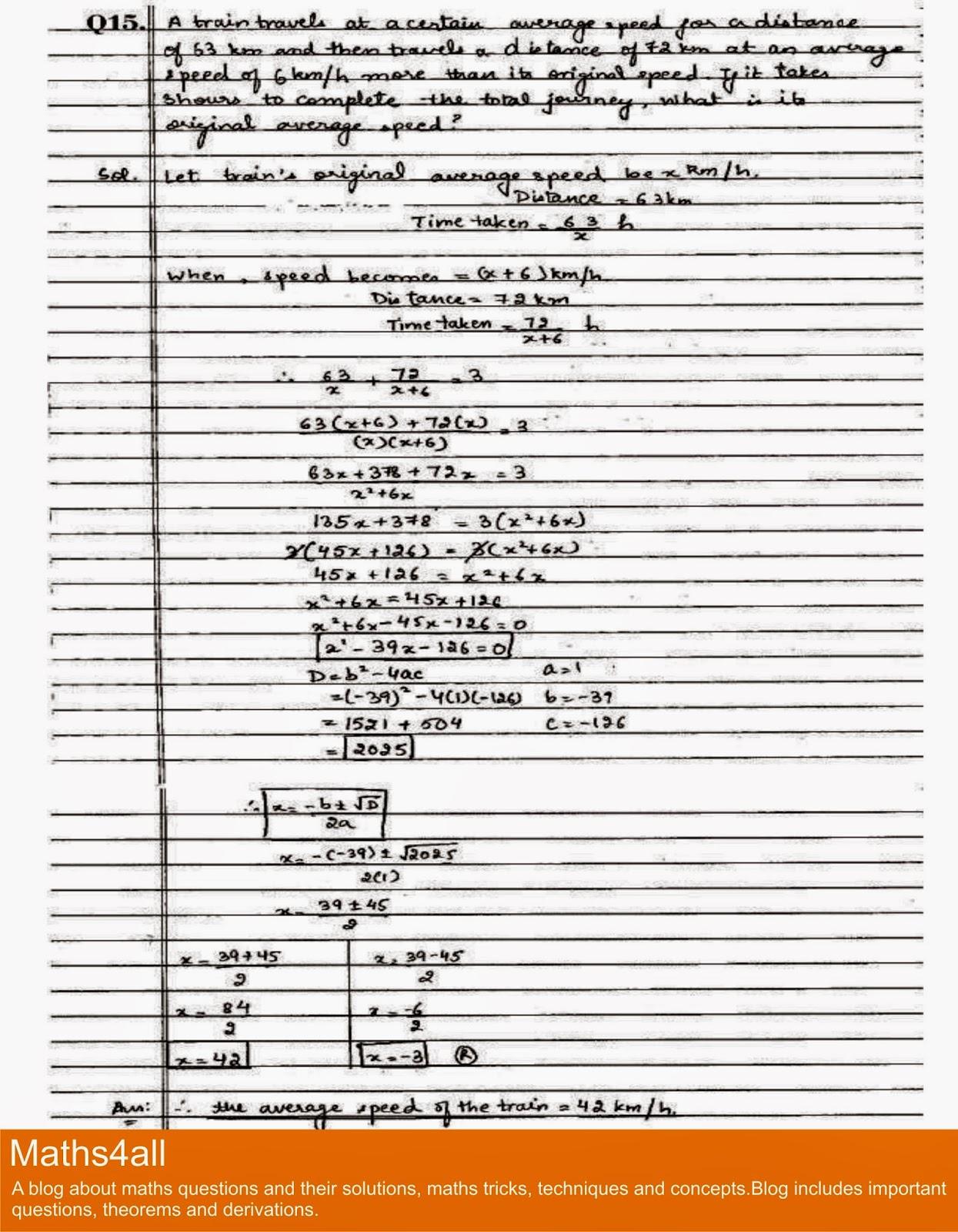 Class X Important Questions Of Quadratic Equations Word Problems Q15