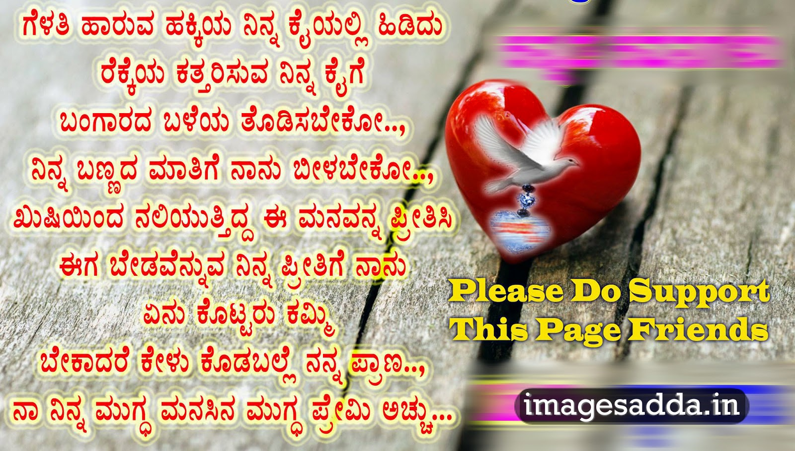 Images Love Quotes Husband Kannada Pictures Wwwpicturesbosscom