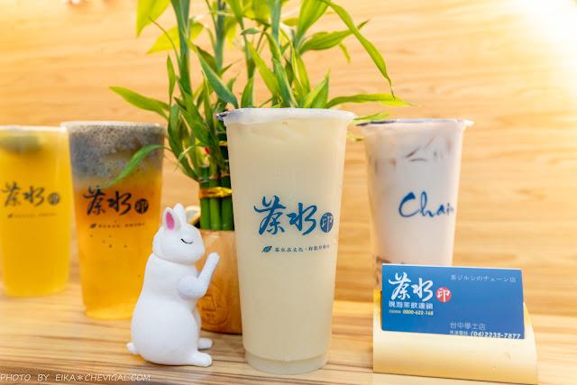MG 1267 - 熱血採訪│茶水印人文茶飲,中國醫人氣飲料,獨家專利360度漩茶工法,杯杯都能喝到現泡好茶