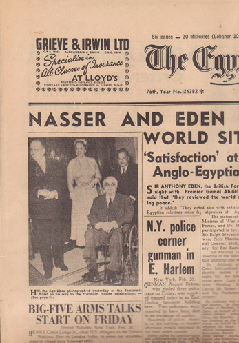 Adrift on the Nile: In the Press Archives: The State of the