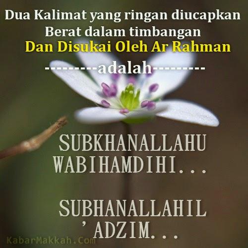 Gambar Dp Bbm Motivasi Islami 16 Facebook T Islam