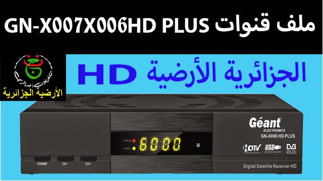 ملف قنوات GN-X007X006HD PLUS