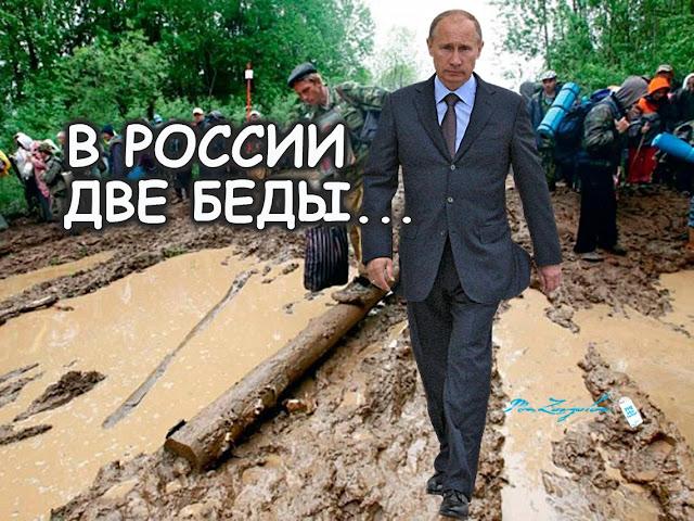 Сколько дорог было построено при Ельцине, сколько за время правления Путина