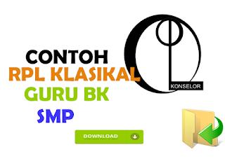 RPL ( RPBK ) SMA Lengkap dengan Porta Dan Promes