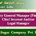 பதவி வெற்றிடங்கள் - Lanka Sugar Company Pvt Limited