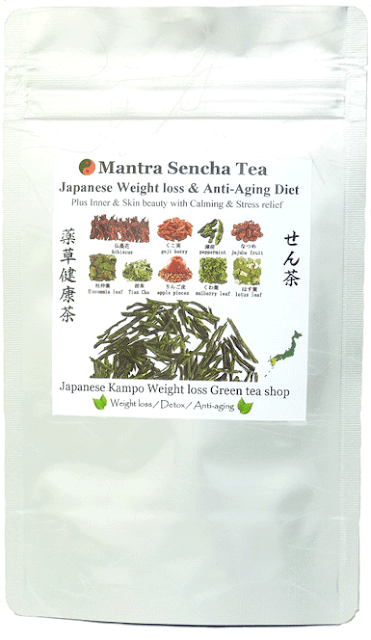 Mantra sencha green tea weight loss herbs premium uji Matcha green tea powder aojiru young barley leaves green grass powder japan benefits wheatgrass yomogi mugwort herb
