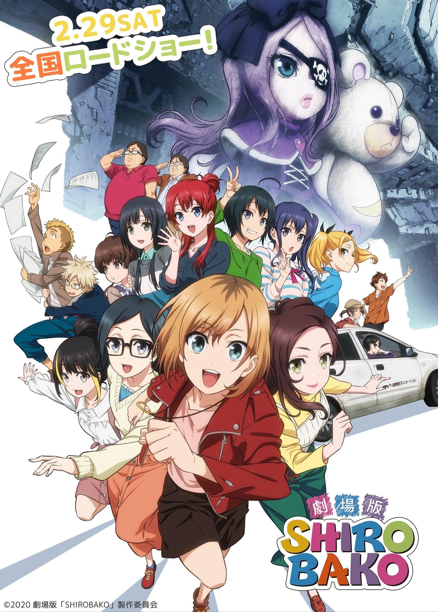 Shirobako Movie BD Subtitle Indonesia [x265]