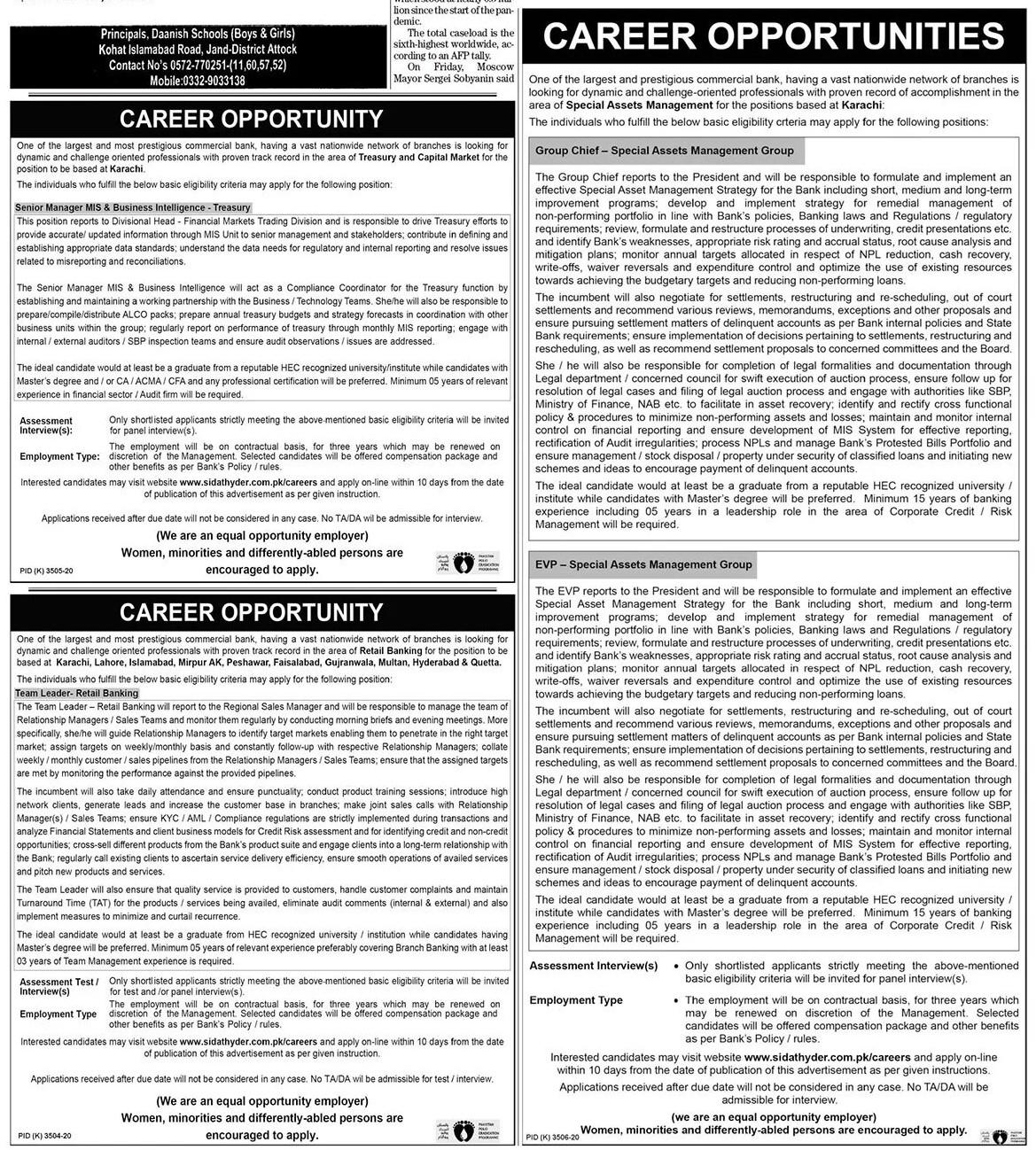 www.sidathyder.com.pk Jobs 2021 - Largest & Most Prestigious Commercial Bank Jobs 2021 in Pakistan