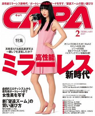 CAPA 2017年02月号 raw zip dl