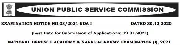 UPSC NDA and Naval Academy Examination (I) 2021