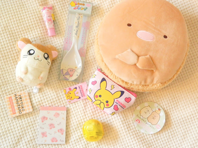 A photo showing an array of cute items from Japan that are themed around childhood memories