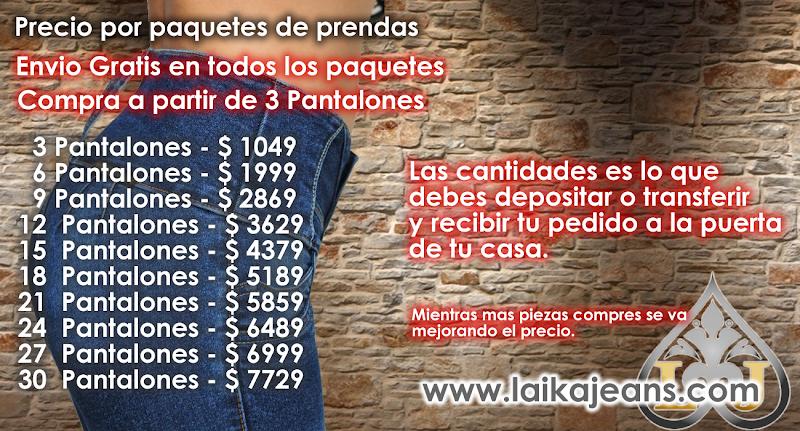 Precios de compra de pantalones levanta pompis corte colombiano de mayoreo Mercadolibre, Amazon, Ciclon,