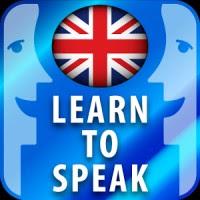تحميل تطبيق Learn to speak English grammar and practice 1.8 لتعلم اللغة الانجليزية