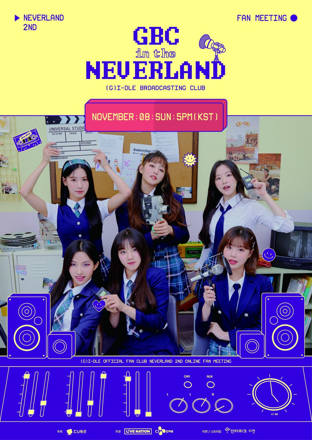 (G)I-DLE Will Hold Online Fanmeeting 'GBC in the NEVERLAND'