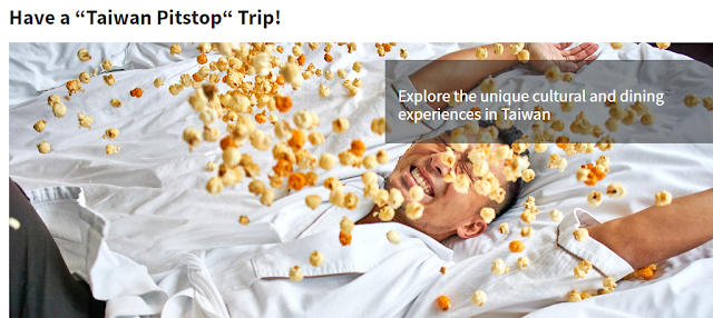 Marriott萬豪旗下台灣各酒店近期優惠套餐彙集,還有疊加會員特別禮遇(07/31前有效)