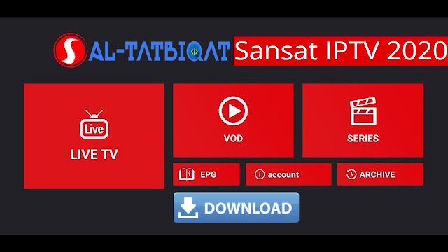تحميل تطبيق Sansat IPTV 2020 + كود التفعيل