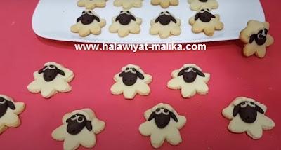 بسكويت خروف العيد