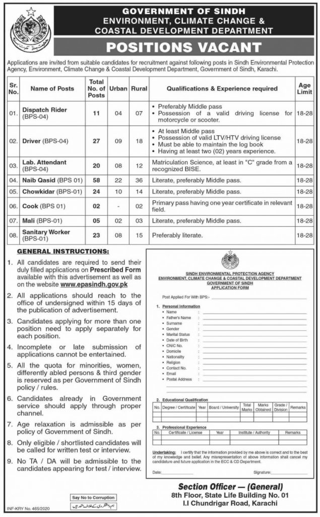 Jobs in Environment, Climate Change and  Coastal Development Department 2020