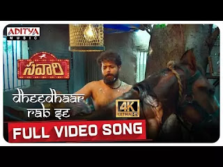 Dheedhaar-Rab-Se-Lyrics