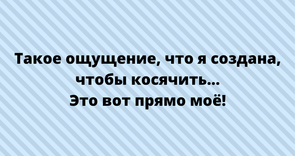 ТОП-20 Смешных Анекдотов Для Души