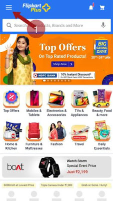 Flipkart पर Product Return