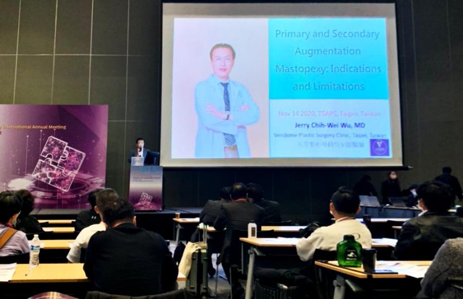 吳至偉醫師受邀於2020年台灣美容外科醫學會擔任座長與講者