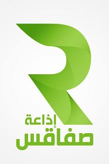 Radio Sfax Fm