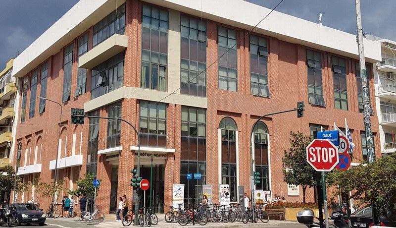 Δήμος Αλεξανδρούπολης: Κλείνουν Δημοτικό Ωδείο, Κολυμβητήριο, Δημοτική Βιβλιοθήκη και Κέντρο Διά Βίου Μάθησης