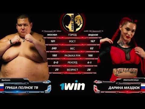 female mma vs sumo. StrengthFighter.com