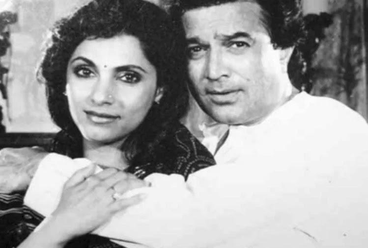 Dimple Kapadia and Rajesh Khanna,