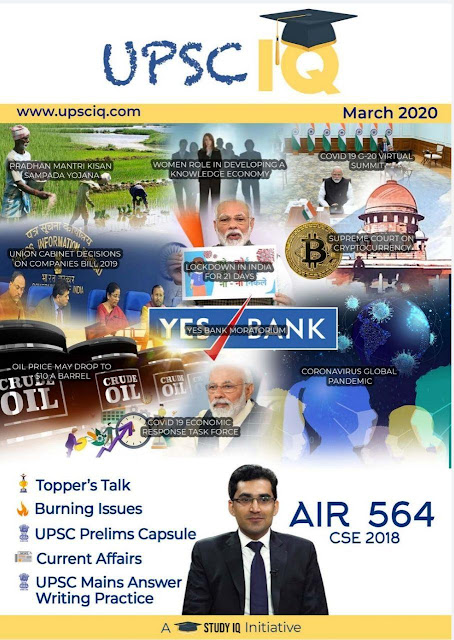 UPSC IQ Current Affairs (March 2020) : For UPSC Exam PDF Book