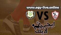 مشاهدة مباراة الزمالك والإسماعيلي بث مباشر رابط ايجي لايف اليوم بتاريخ 26-10-2020 في الدوري المصري