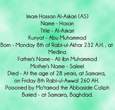 Hazrat Imam Hassan Askary As