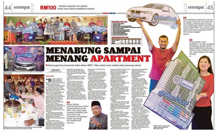 Kelebihan berganda Skim Simpanan Pendidikan Nasional 1 Malaysia