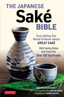 The Japanese Sake Bible: Everything You Need to Know About Great Sake