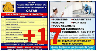 Updated Gulf Vacancies Epaper Apr26
