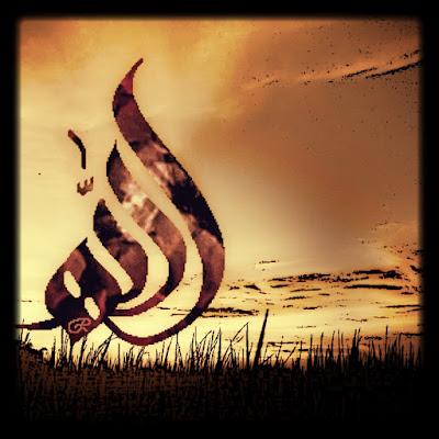 kaligrafi allah yang indah